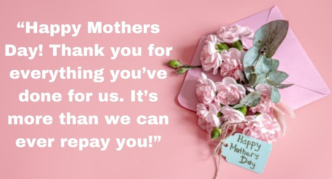Happy Mothers Day! Tech News Rack